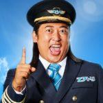 海外旅行に安くいきたいならエアトリ一択!!最安で海外航空券を購入する方法