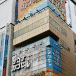 上野男性専用カプセルホテル「ダンディ」に泊まりました!安くて快適!中の様子や予約方法について解説!