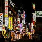 韓国ソウルで日本人の女性が暴行された?!Twitterで拡散…その後についてまとめてみました