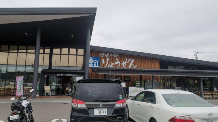 「政宗ダテニクル」の聖地・道の駅伊達の郷りょうぜんがすごい綺麗!!
