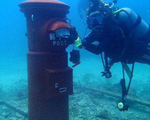 ダイバーの特権!海底から手紙を出そう!日本に4か所ある海中ポスト