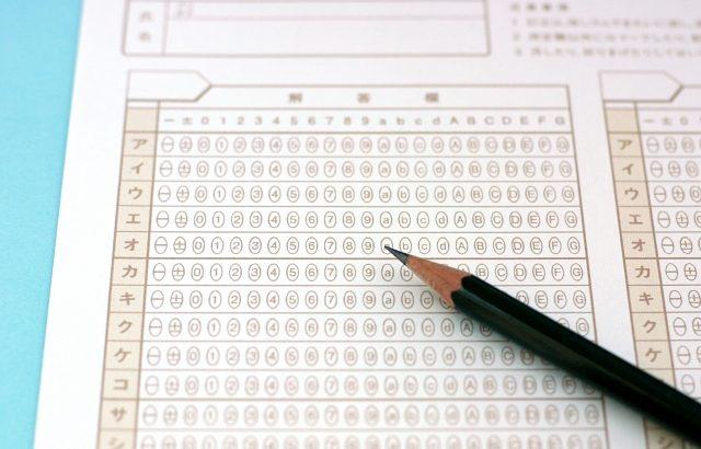 【2019年大学入試】合計9割を超えていた僕が今年最後となるセンター試験のこの時期の勉強法を科目別にまとめます