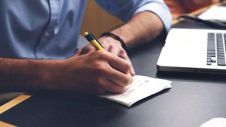 開始して1カ月のブログの状態・収益を公開!